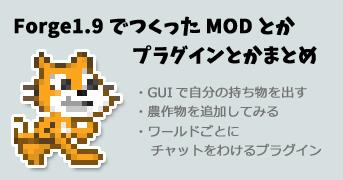 ブログタイトルGUI