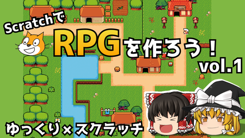 RPG_thumb