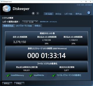disk16_main_m