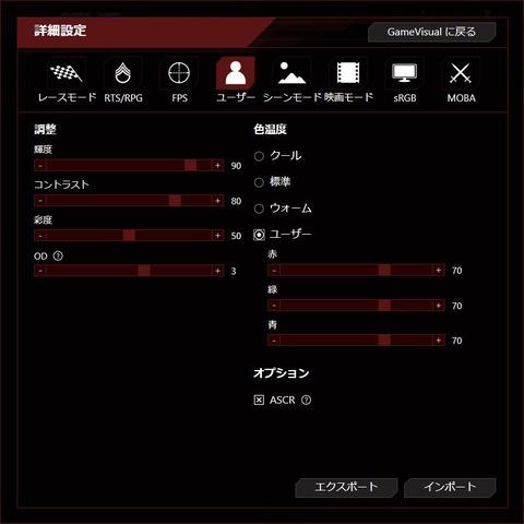 DisplayWidget02