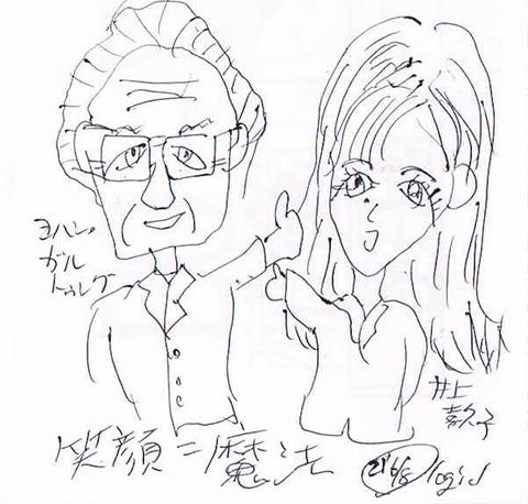Gal&Kikuko-mypic-20210608