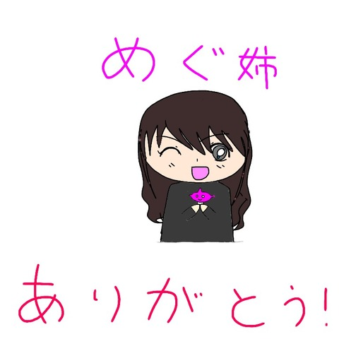 Hayashibara_byotonee