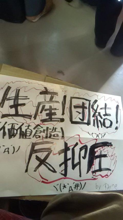 201812291306_SeisanDanketsuHanyokuatsu