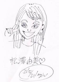 MaTsuzawaYumi-mypic20210521