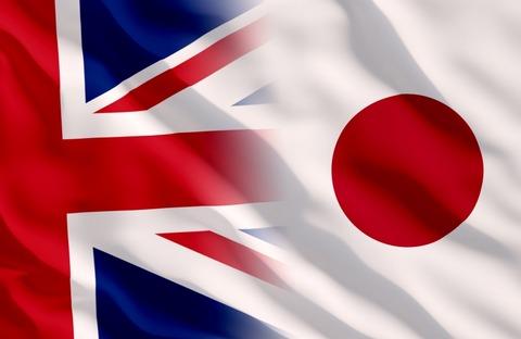 200128-UK-Japan
