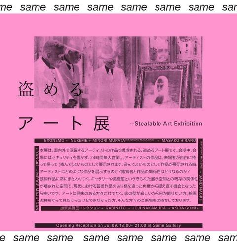 2020-07-10 12_38_17-S_A_E - same