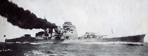 Japanese_Heavy_Cruiser_Maya