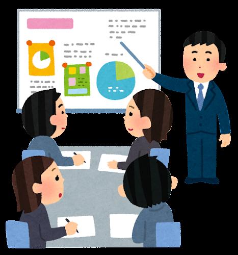 presentation_kaigi_man