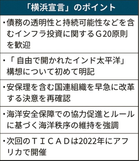 https___imgix-proxy.n8s.jp_DSXMZO4919139030082019MM0002-PB1-4