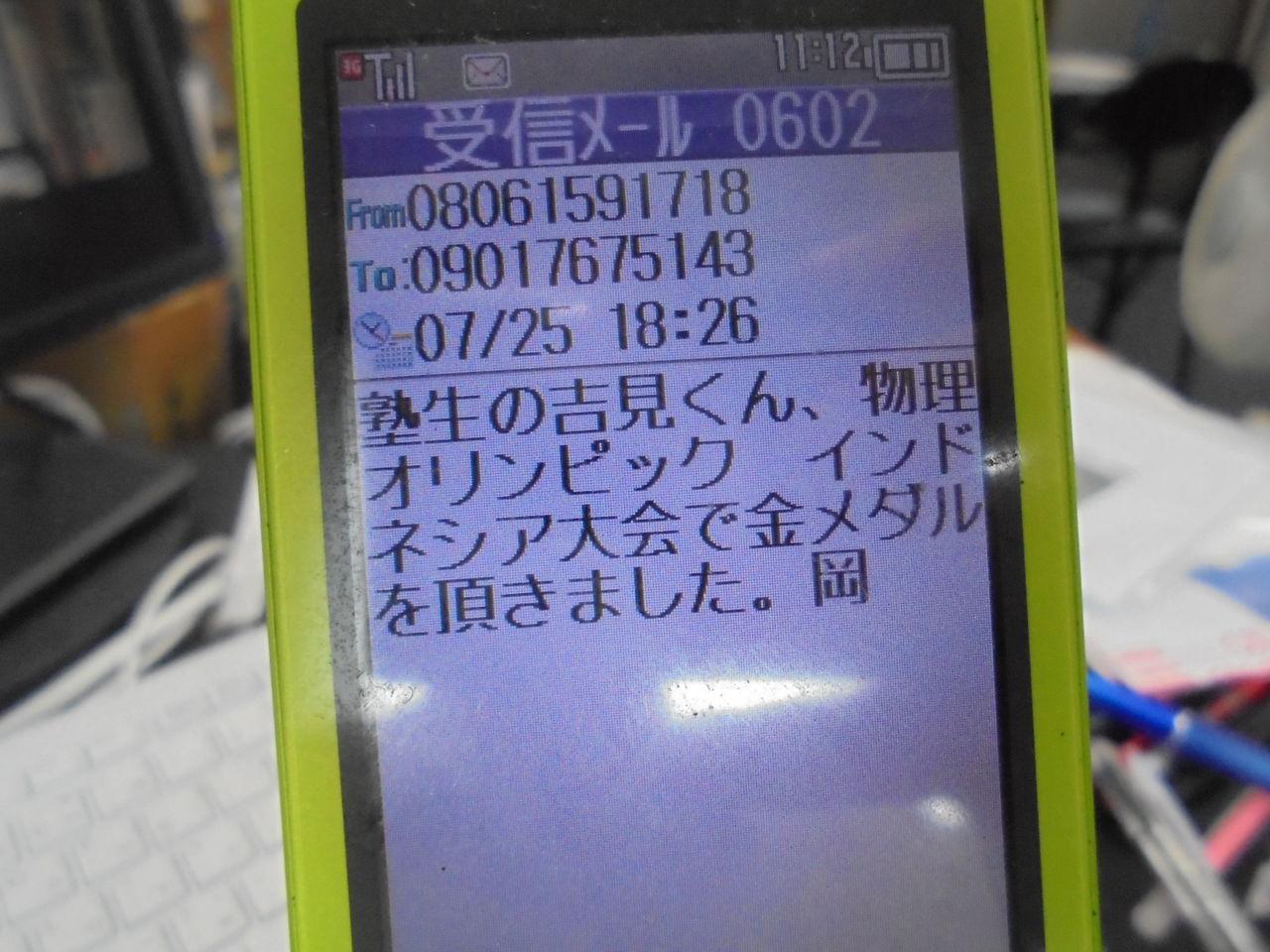 DSC03993