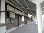 旧大社駅舎ホーム
