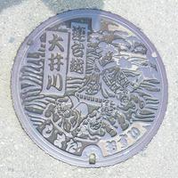 島田市マンホール