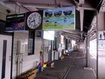 天橋立駅ホーム