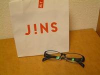 J!NSのAir frame α