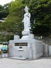 禅師峰寺十一面観世音菩薩像