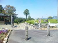 東海道菊川坂下り口