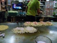 広島のお好み焼