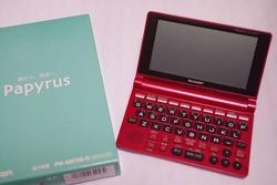 シャープの電子辞書
