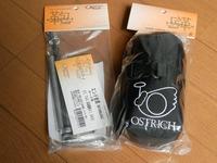 OSTRICH輪行袋L-100とエンド金具