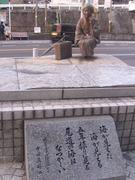 林芙美子の像
