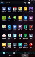 MeMO Pad 7アプリ画面2