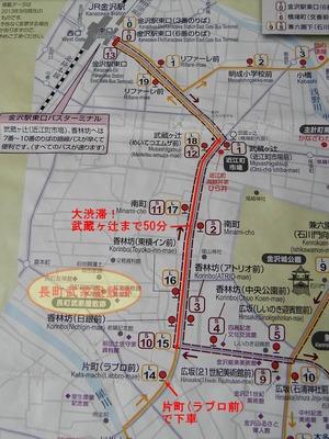 金沢駅まで