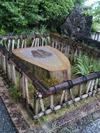浄土寺仏足石