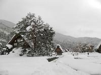 日本の原風景-和田家