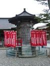 岩本寺円堂