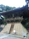 最御崎寺鐘楼