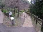 龍源寺間歩までの遊歩道入口