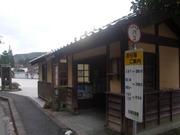 大森代官所前のバス停1