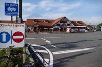 河口湖駅と富士山1