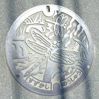 鈴鹿市マンホール