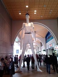 名古屋駅ナナちゃん