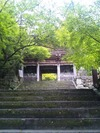竹林寺山門