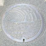 茅ヶ崎市のマンホール