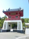 十楽寺山門