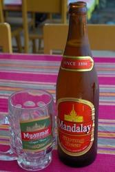 ミャンマーのビール、マンダリービール
