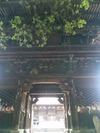 太山寺三ノ門