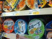 日本のカップ麺