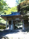 青龍寺山門