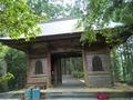 太龍寺山門
