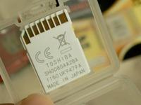 8GB・SDHCメモリーカード