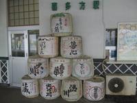喜多方駅ホームの酒樽
