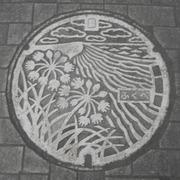 福部町マンホール