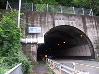 山吹トンネル