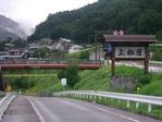 上松宿の大看板