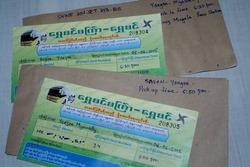 バガン-ヤンゴン-ミャワディのバスチケット