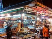 民芸品などを売る店